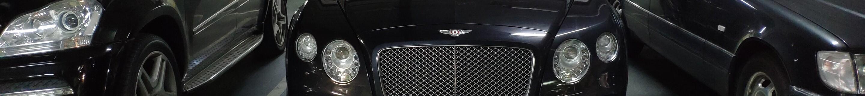 Bentley Continental GT V8 2016